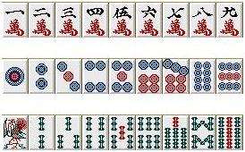 Nanette's notes on playing Mahjong